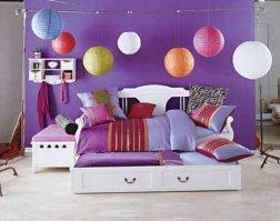 Dizajn+sobe