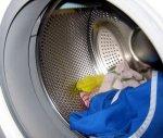 Kako očistiti perilicu rublja?